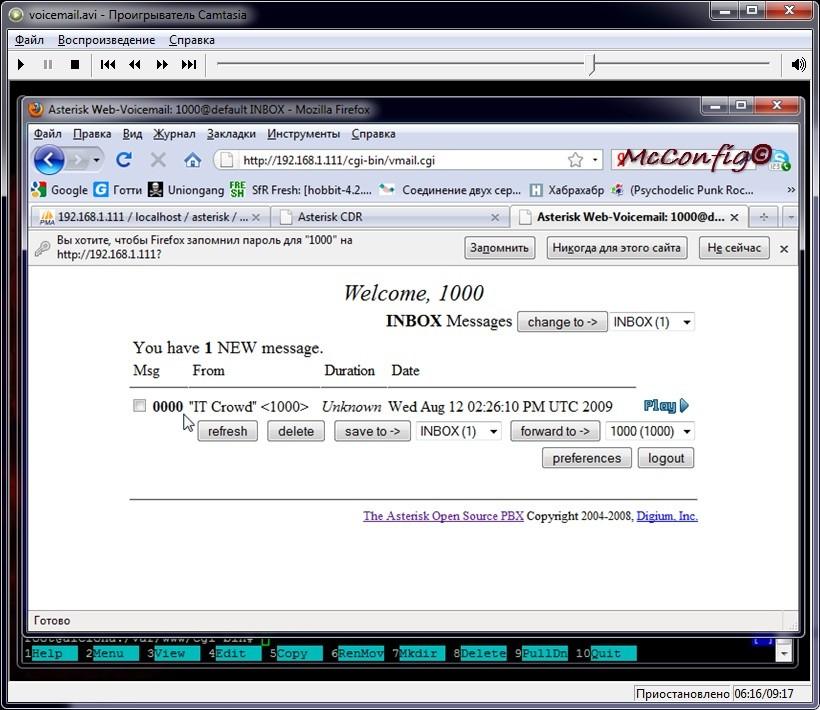 Установка программной телефонной станции Asterisk