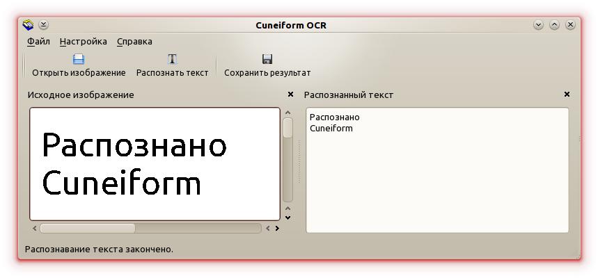 Интерфейс OCR