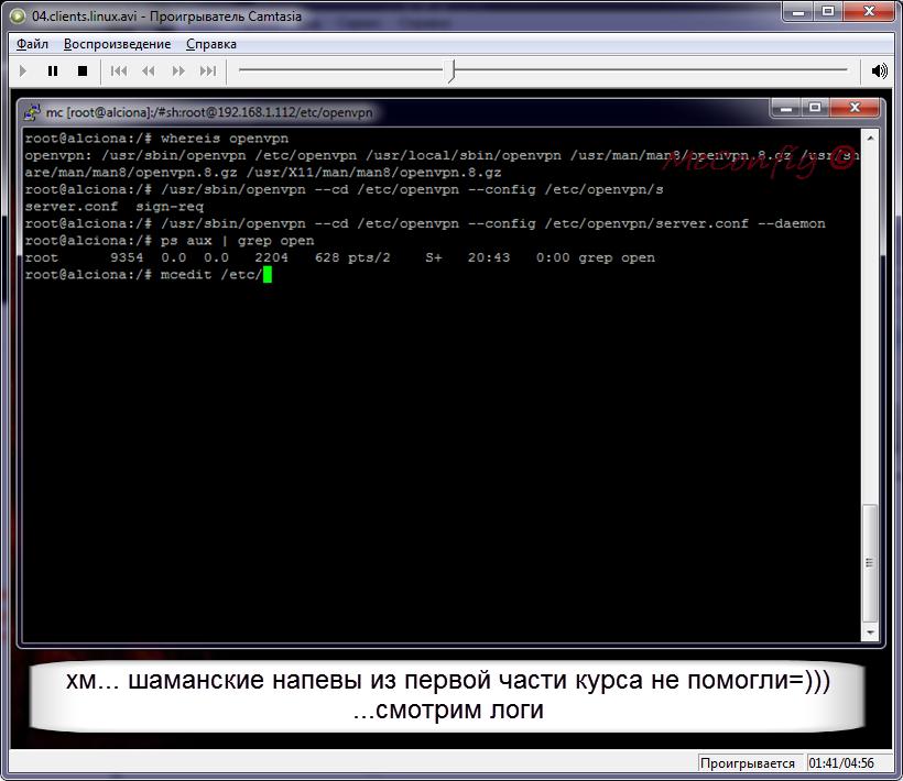 Установка OpenVPN