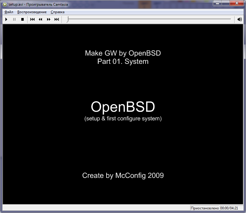 OpenBSD 4.5